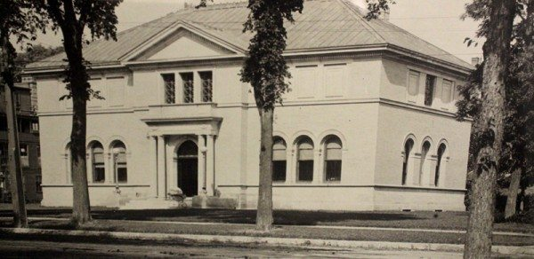 historic photo of Berkshire Museum